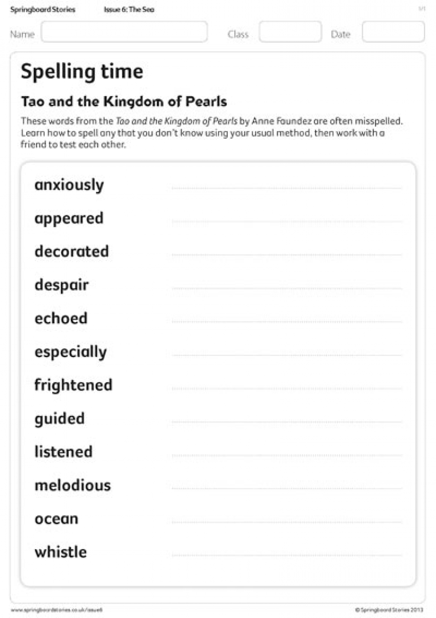 Tao and the Kingdom of Pearls spellings SPaG primary resource