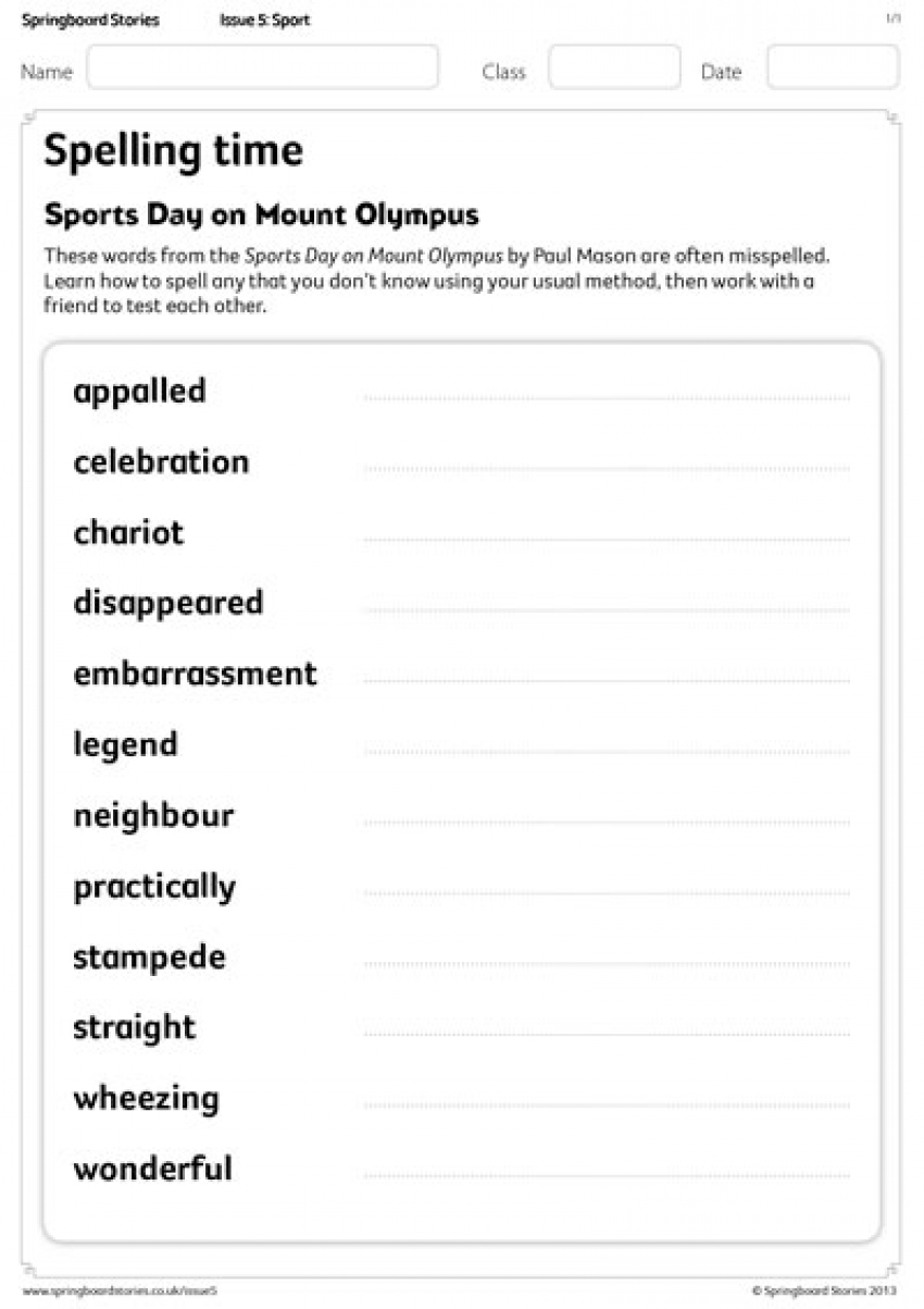 Sports Day spellings
